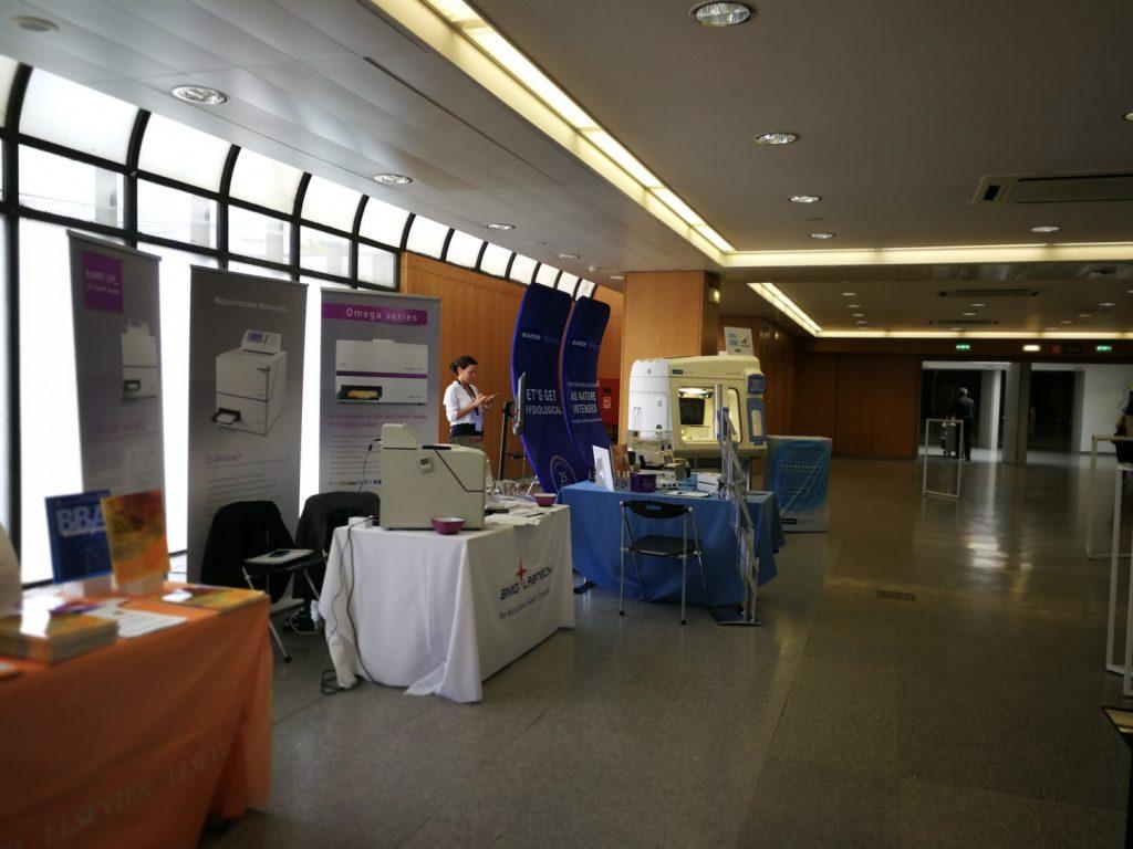 SFRRI 2018 - Exposição Técnica e Patrocinadores do Evento