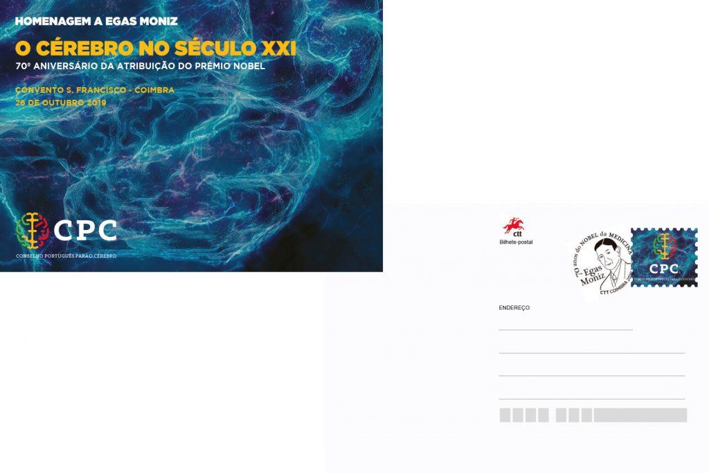 """Postal Comemorativo do Fórum """"O Cérebro no Século XXI"""""""